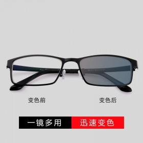 全框男款变色眼镜平光无度数防蓝光辐射变色近视太阳镜