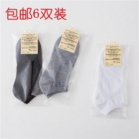 袜子男士短筒独立包装男短袜纯色袜子6双包邮