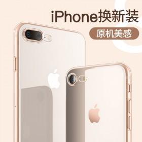 iPhone8手机壳苹果7Plus透明7p硅胶套i
