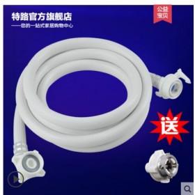 通用型全自动滚筒洗衣机进水管防爆抗压上水管加长管延