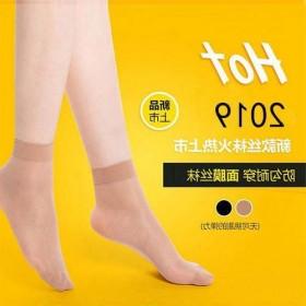 【10双】丝袜女士防勾丝肉色丝袜面膜袜子薄款短丝袜