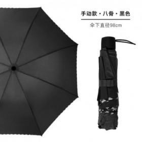 全自动雨伞折叠自开自收双人三折防风