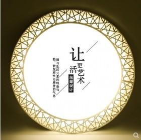 LED吸顶灯客厅灯简约现代大气家用圆形卧室灯具套餐