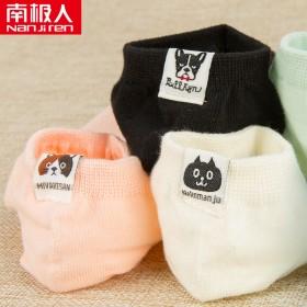 南极人袜子女短袜浅口可爱日系少女心布条动物款