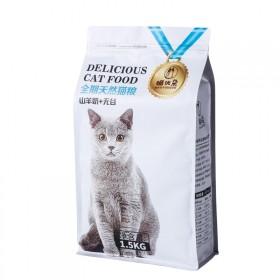 猫优朵山羊奶无谷猫粮1.5kg全龄阶段自制美毛低敏