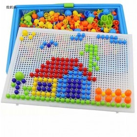 【蘑菇钉296颗粒盒装】拼图益智拼插玩具