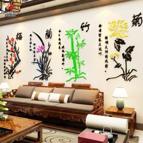 墙面装饰梅兰竹菊