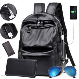 双肩包男韩版男士背包时尚潮流真皮质感书包新款旅行游