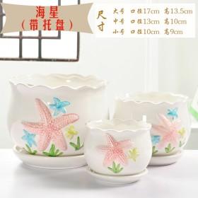 花盆陶瓷清仓1-3件特大号绿萝绿植多肉植物花盆花卉