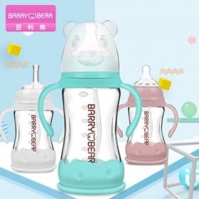 【百利熊】宝宝耐高温防摔防爆玻璃奶瓶