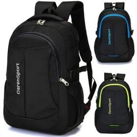 大容量旅行包电脑包双肩包男女小学生初中生高中生背包