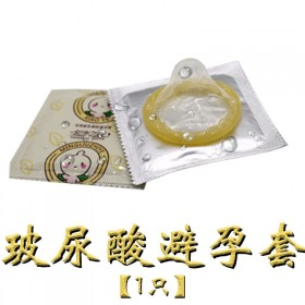 玻尿酸避孕套,【只寄一只避孕套!!!】