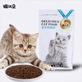 猫优朵幼猫1至12月1.5kg深海鱼牛肉宠物粮英短