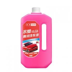 专用水蜡去污洗车