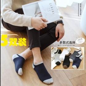 【五双装】男士春夏新款薄款袜子低帮船袜