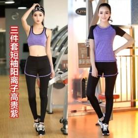 【三件套】瑜伽服套裝短袖T恤運動文胸長褲