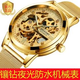 全自动机械表夜光防水镶钻男士手表送礼物新款网红手表