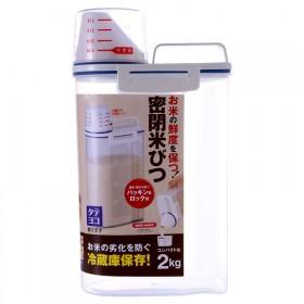 日本米桶家用小号密封防潮防虫五谷杂粮桶