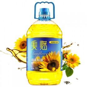 八斤量!美临葵花籽油一级压榨植物油食用油