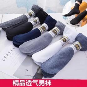 男士袜子夏季 丝袜男夏季薄款中筒袜纯色商务10双袋