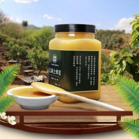 1斤装云南土蜂蜜农家自产百花结晶蜂蜜