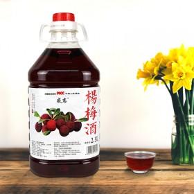 杨梅酒果酒2.5L桶装