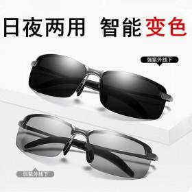 男士太阳镜新款变色墨镜男偏光眼睛驾驶开车镜韩版