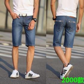 男士直筒牛仔中裤夏季薄商务版微弹中腰七分裤宽松休闲