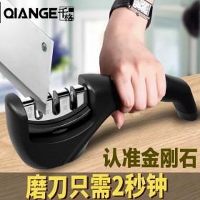 德国磨刀石磨刀神器家用磨菜刀快速磨刀器厨房用品工具