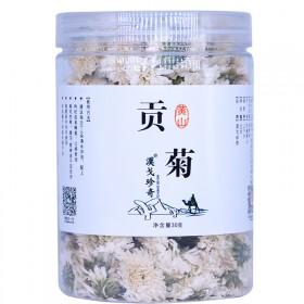 黄山贡菊白菊花茶