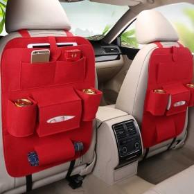 汽车用品车载兜兜收纳袋挂袋车用椅背置物袋挂物带