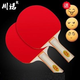 初级乒乓球拍比赛训练球拍儿童学生成人初学者乒乓球拍