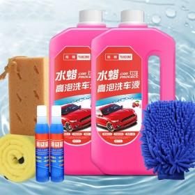 洗车液洗车水蜡雨刮精洗车海绵洗车毛巾洗车刷洗车套装