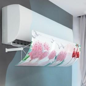 空调挡风板罩出风口空调挡板导风板遮风月子冷风挡板
