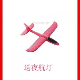 加厚手抛飞机泡沫飞机儿童玩具模型飞机特技回旋飞机