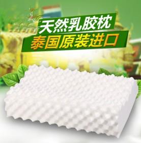 泰国进口纯天然乳胶枕颈椎枕护颈枕 官方授权假一赔十