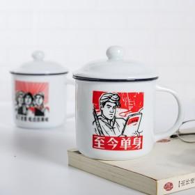 马克杯带盖复古水杯办公室创意茶缸定制怀旧经典仿搪瓷