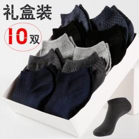 仪依纺竹纤维袜子男薄款短袜十双装竹炭男士船袜