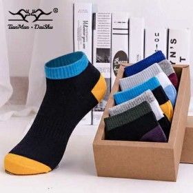 【10双装】袜子男短袜男士袜子船袜吸汗短筒春夏季薄
