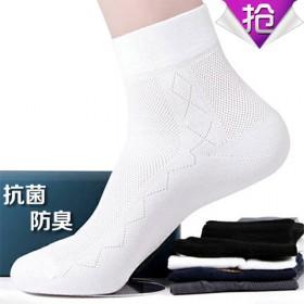 男士中筒10双袜子夏季薄款网眼纯色网面运动透气长袜