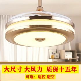 42寸节能隐形风扇灯吊扇灯带灯LED时尚简约餐厅灯