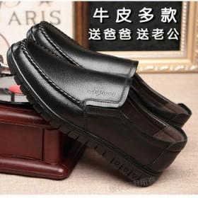 品牌休闲商务正装工作牛皮鞋爸爸鞋中老年男鞋