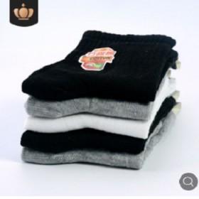 单双装秋冬季男士中筒袜 透气吸汗厚款袜休闲运动 纯