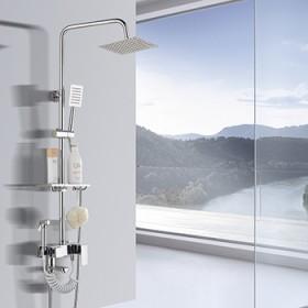 浴室淋浴花洒套装铜冷热淋雨喷头