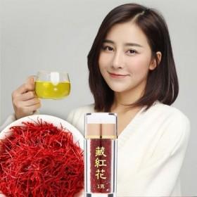 【泰圣元】特级藏红花1瓶装送镊子