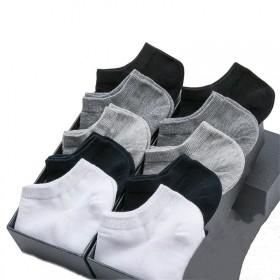5双袜子男短袜韩版浅口船袜男透气吸汗防臭短袜夏季