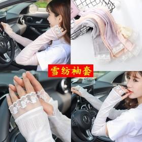 夏季女士开车雪纺冰袖防晒防紫外线