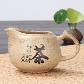 茶漏泡茶公杯陶瓷粗陶茶字