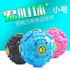 哈特丽新款宠物玩具 搪胶彩色发声宠物怪叫球漏食球