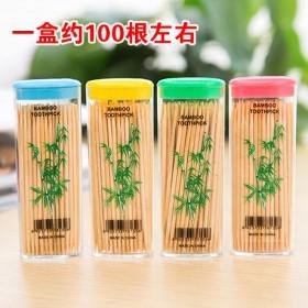 100根一次性用品牙签盒竹制旅行牙签套旅游随身用便